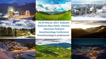 Ukraine Anesthesiology in polytrauma